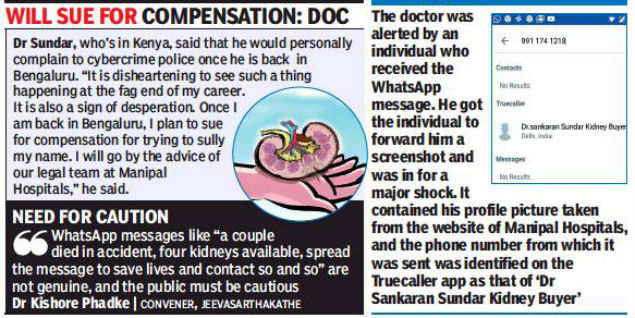 WhatsApp message identifies top nephrologist as 'kidney