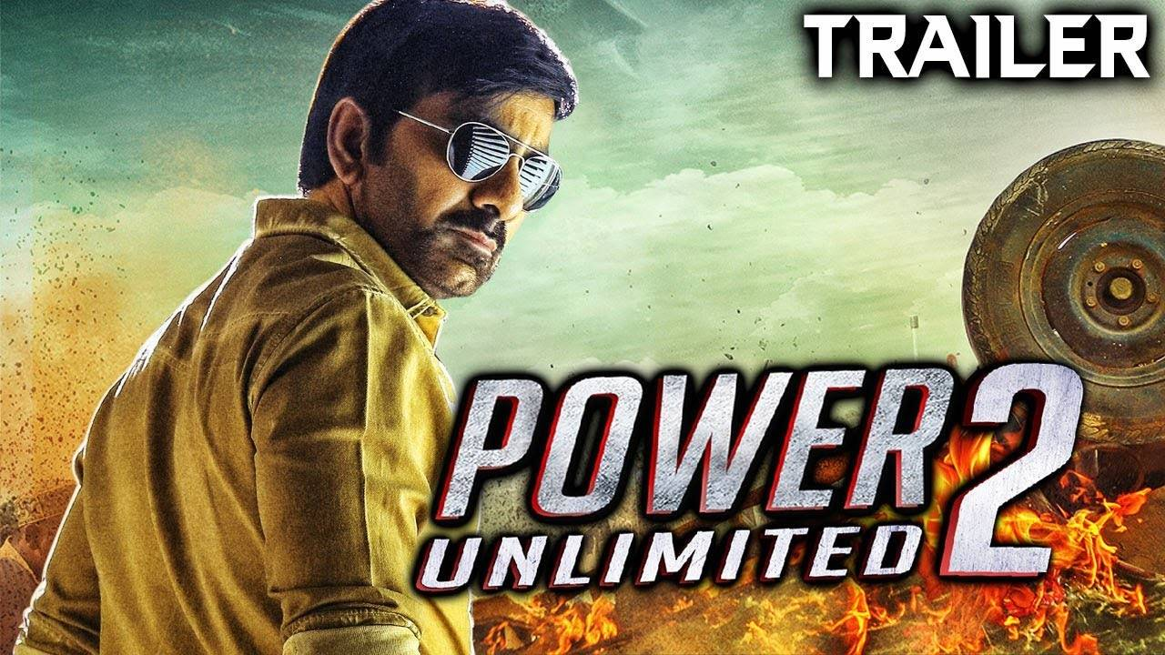 power-unlimited-2-official-trailer