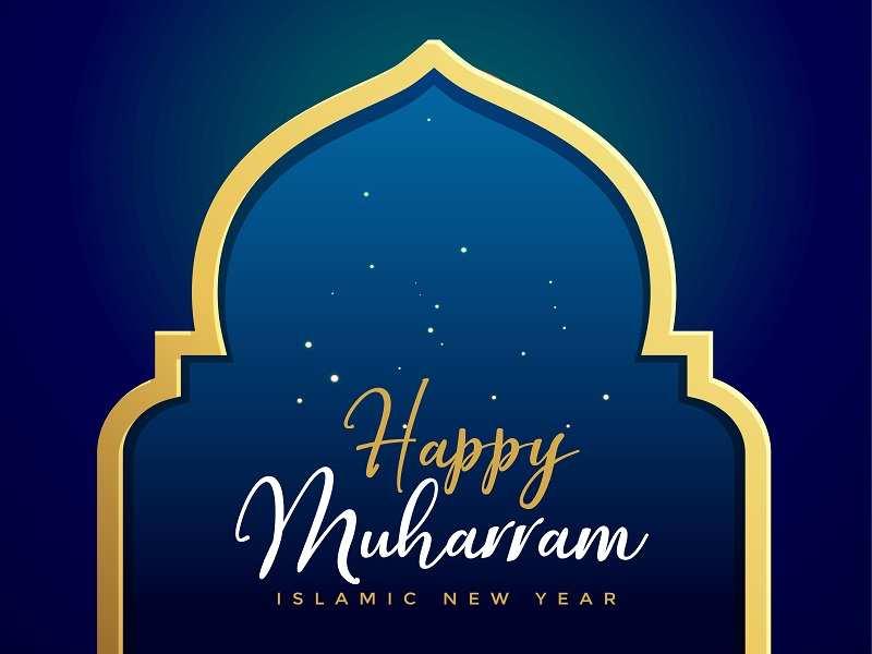 Muharram 2019: What is Muharram? Five things you need to