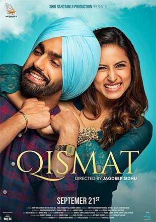 Qismat Movie Review {3 0/5}: Critic Review of Qismat by Times of India