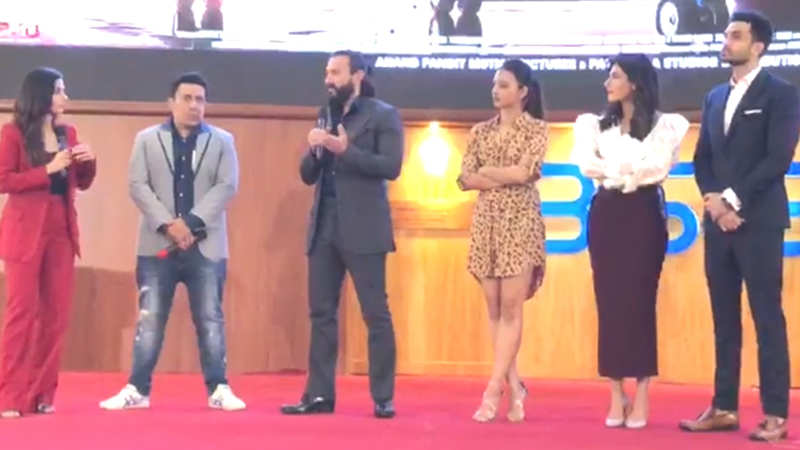 bazaar-trailer-of-saif-ali-khan-starrer-unveiled-at-bse