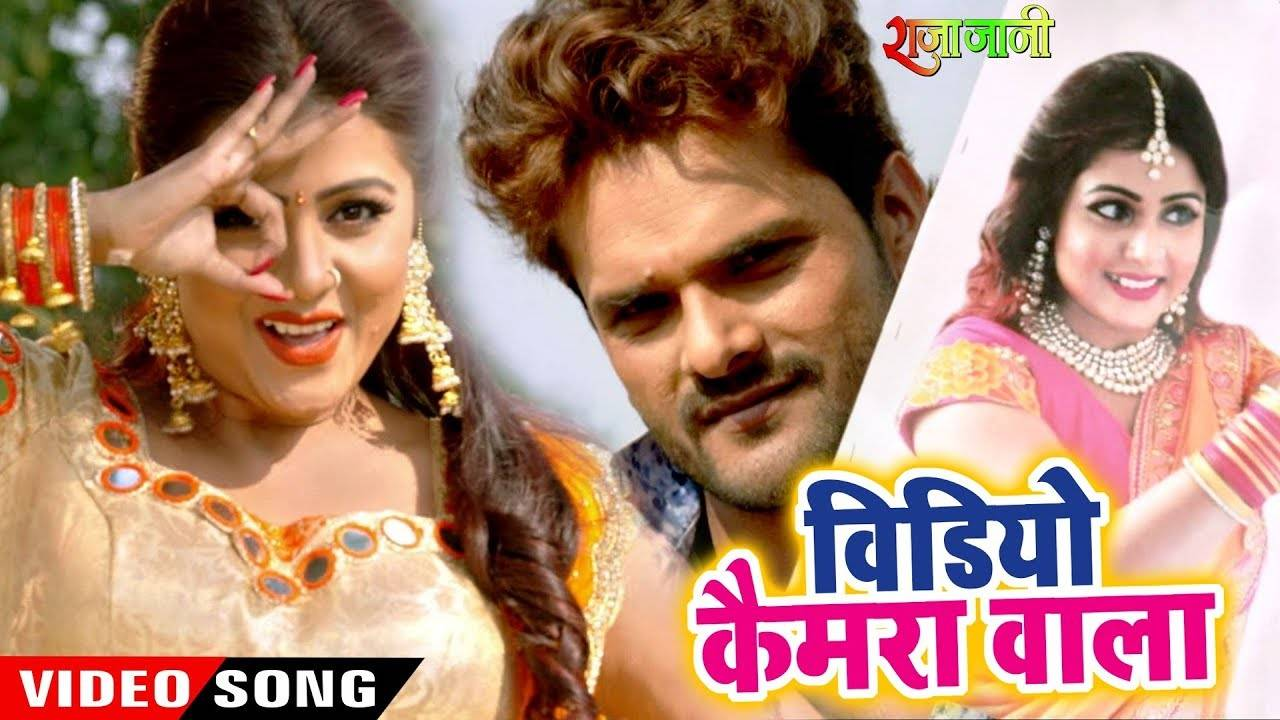 Bhojpuri Song Video Camera Wala Sung By Priyanka Singh