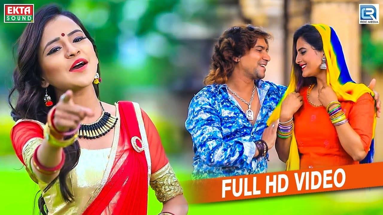 Latest Gujarati Song Janu Tu Chhe To Hu Chhu Sung By Vikram Thakor and  Shital Thakor   Gujarati Video Songs - Times of India