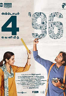 96 full movie download hd in madras rockers