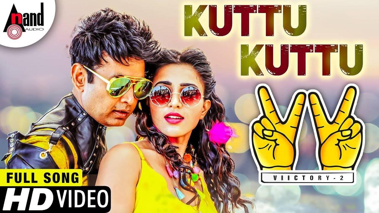 Viictory 2 | Song - Kuttu Kuttu
