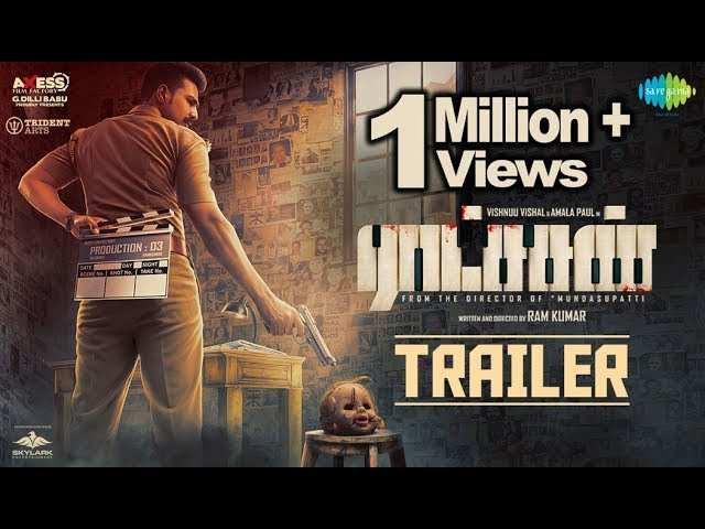 Ratsasan - Official Trailer
