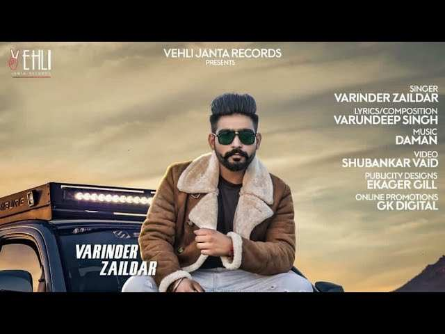 Latest Punjabi Song Yaar Unlimited Sung By Varinder Zaildar