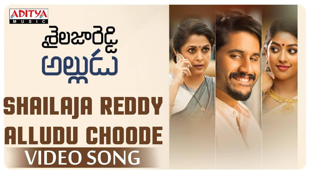 Shailaja Reddy Alludu | Song - Shailaja Reddy Alludu Choode