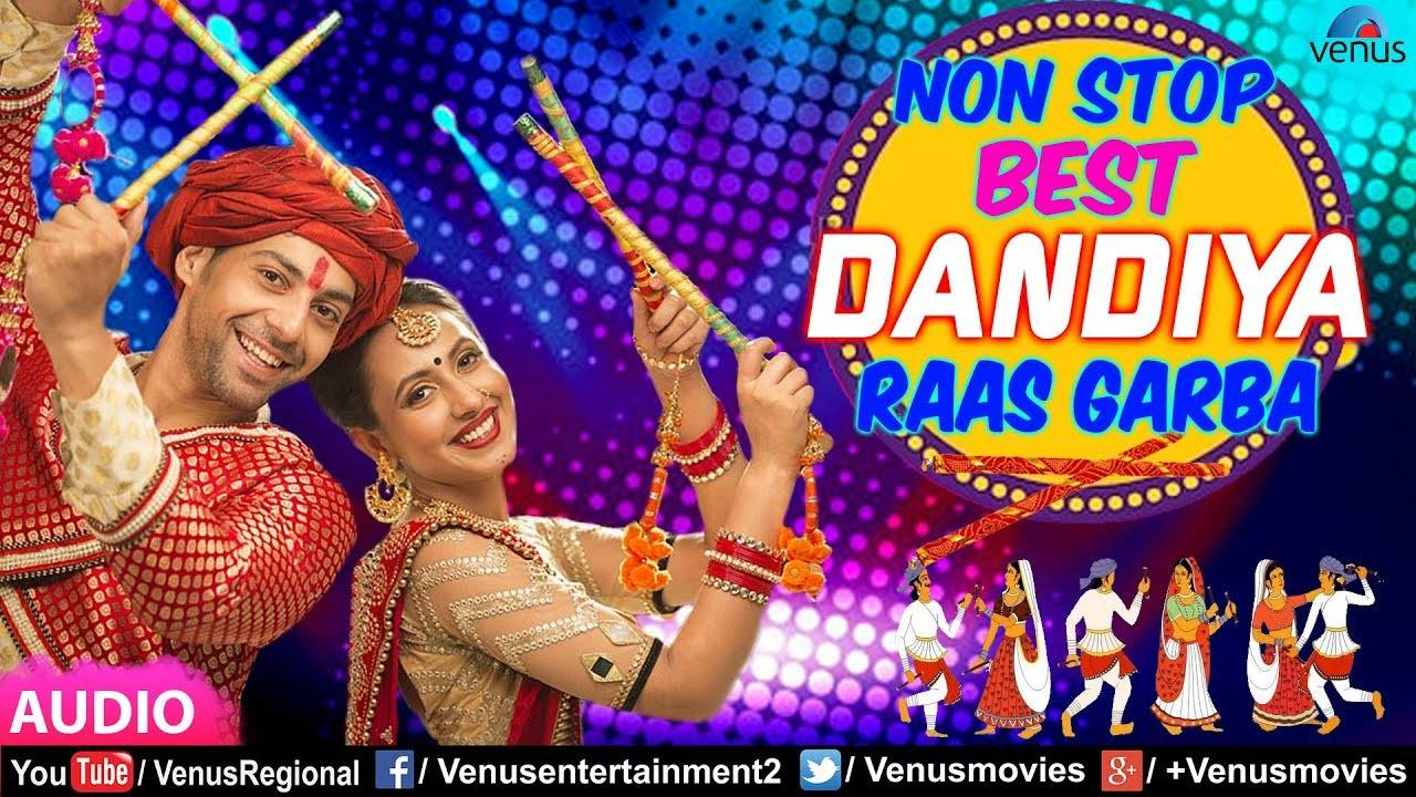 Gujarati Dandiya & Garba Songs | Non Stop Dandiya Raas
