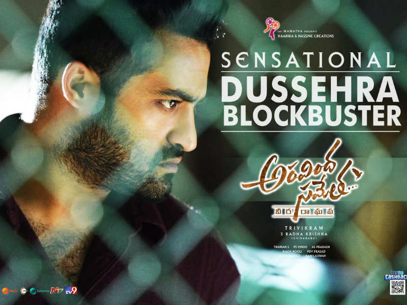 Image result for Aravinda Sametha 100 Cr Gross, 1.5 M Collections In USA images
