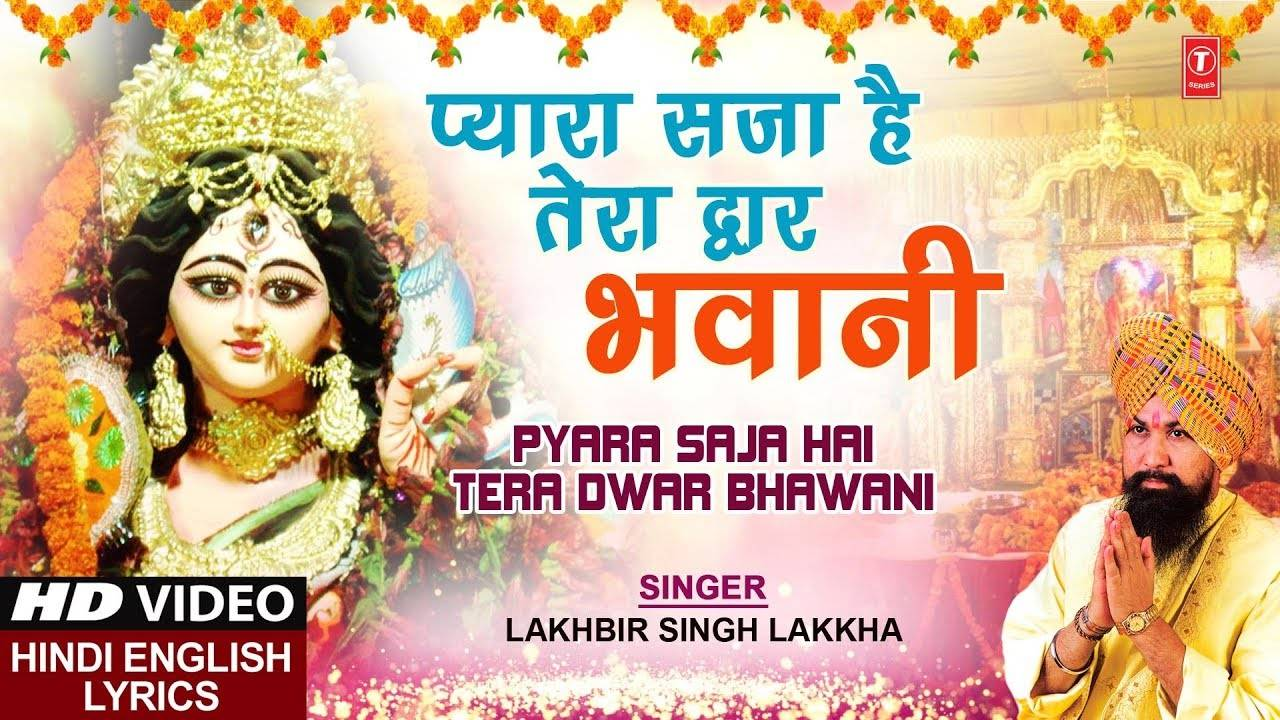 lakhbir singh lakha mata rani bhajan free download