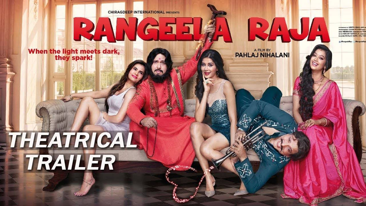 Rangeela Raja - Official Trailer