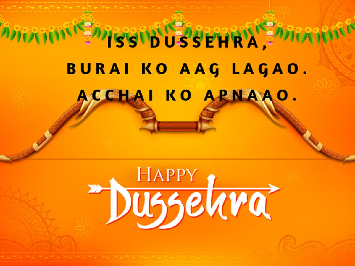 HAPPY DUSSHERA WISHES 2019