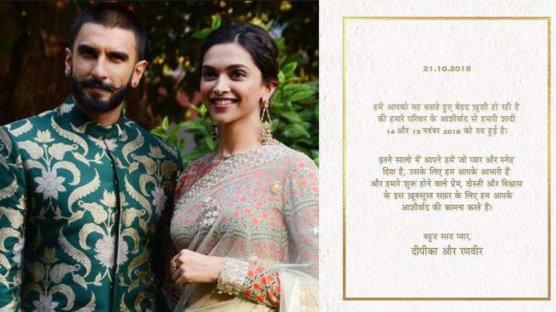 deepika-ranveer-announce-their-wedding-date