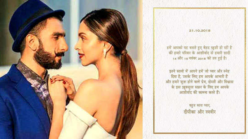 deepika-ranveer-announce-their-wedding-date-dalip-tahil-records-consent-of-actress-before-shooting-rape-scene-and-more