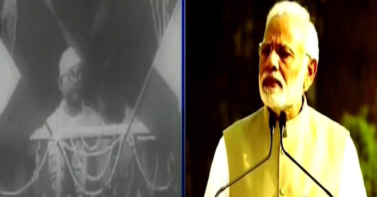 pm-modi-faces-criticism-for-politicising-netaji-on-azad-hind-anniversary