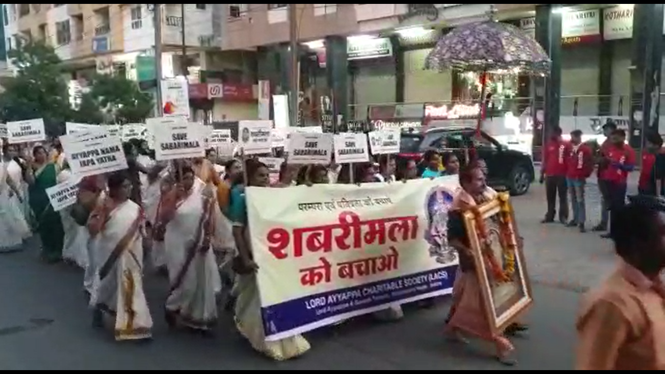 thousands-participate-in-rally-to-save-sabarimala-in-indore