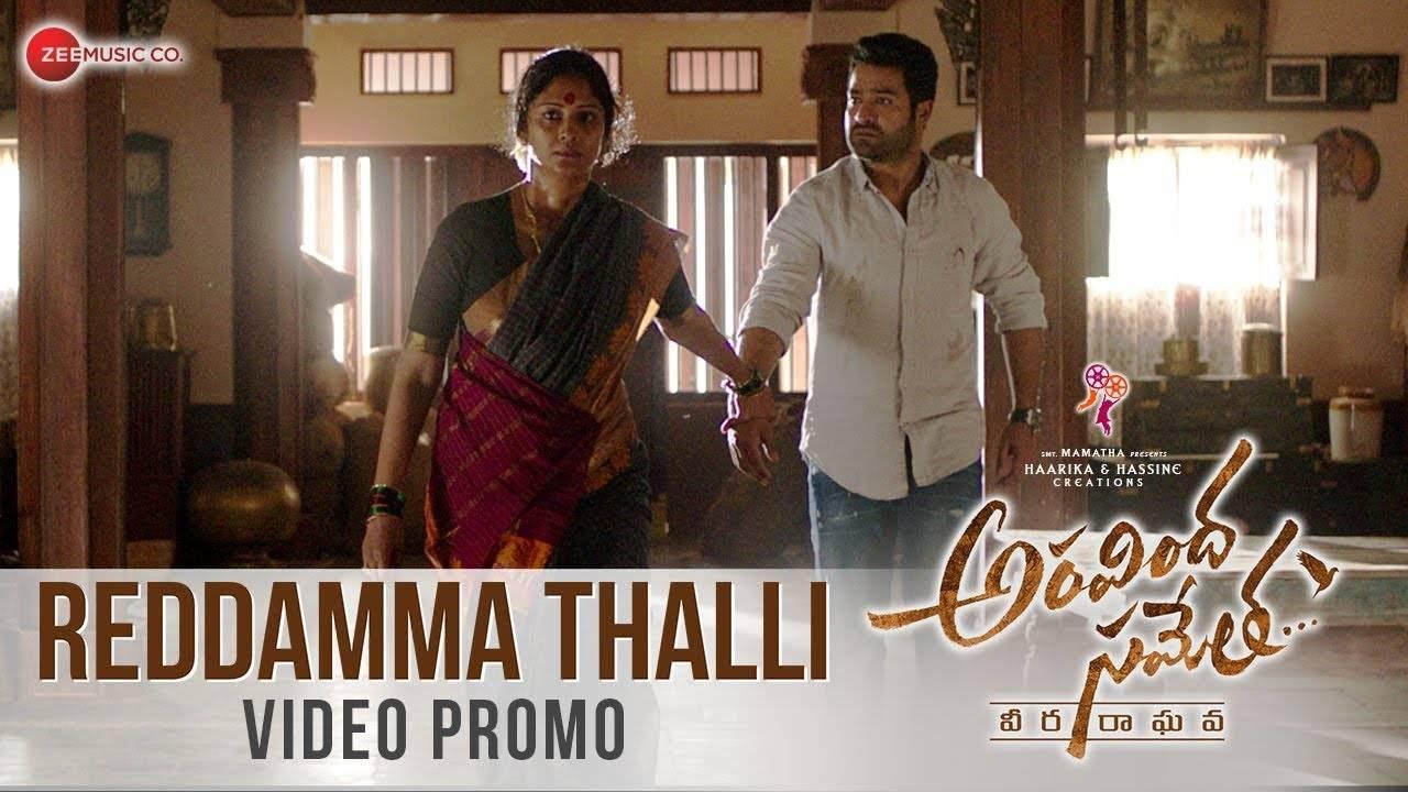 Aravindha Sametha   Song - Reddamma Thalli