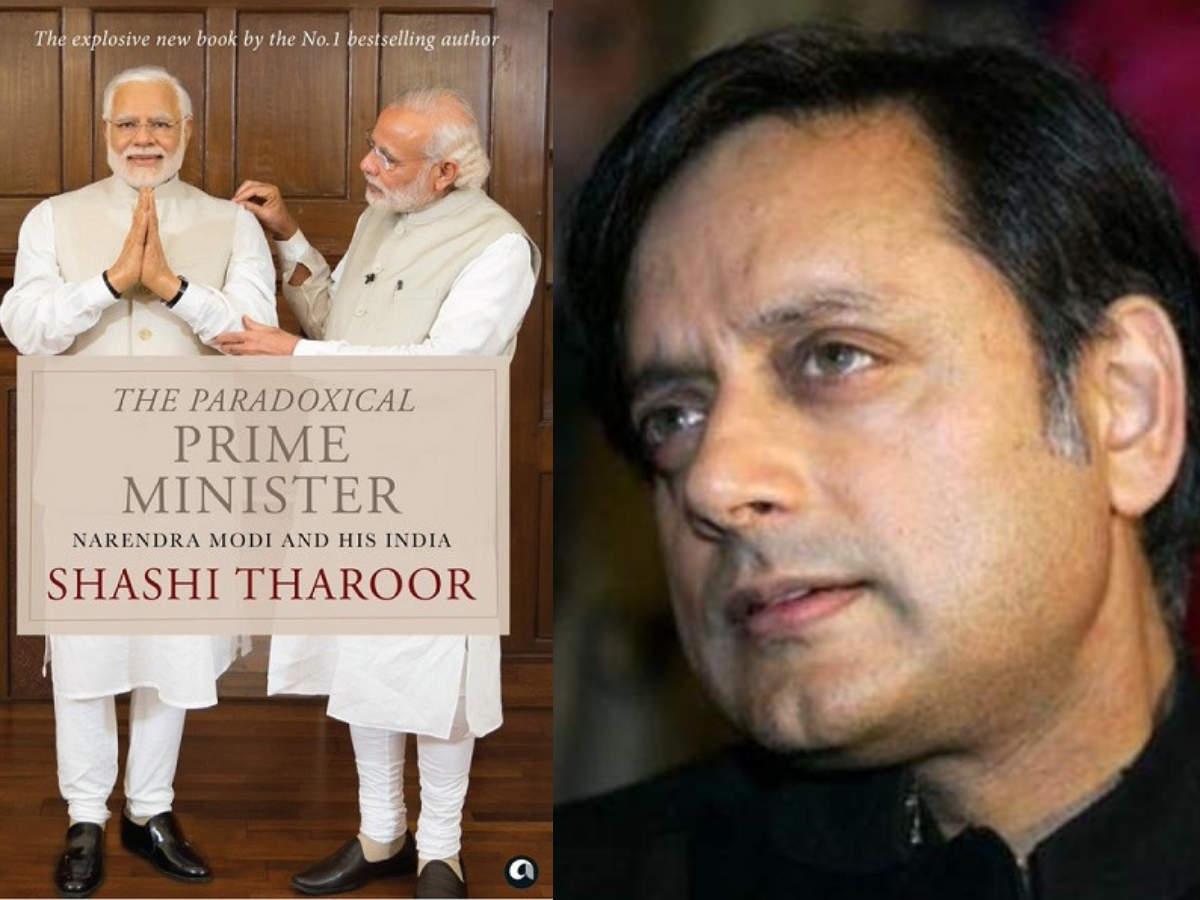 I Learnt Several New English Words Chidambaram On Shashi Tharoor S
