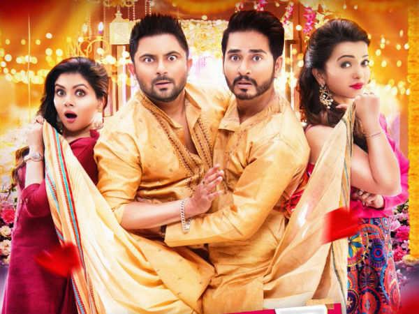 Jamai Badal (2019) Bengali Movie