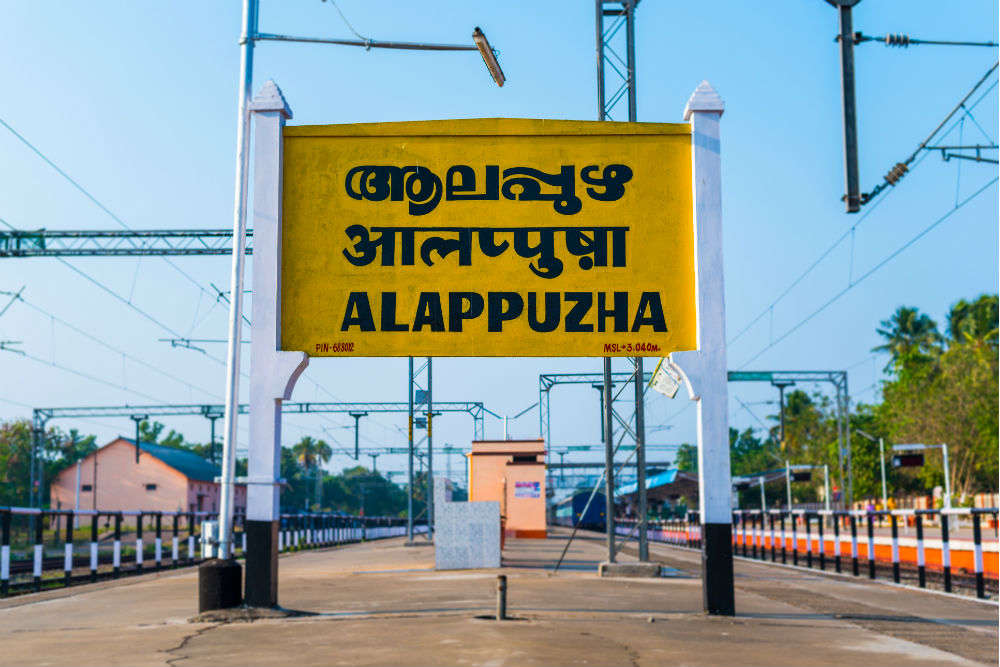 A heritage port-museum is coming up in Alleppey in 2019