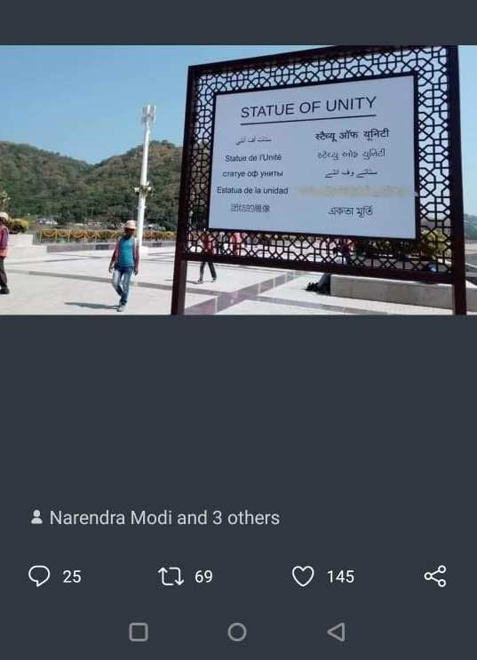 FACT CHECK: Name board with wrong translations of 'Statue of Unity