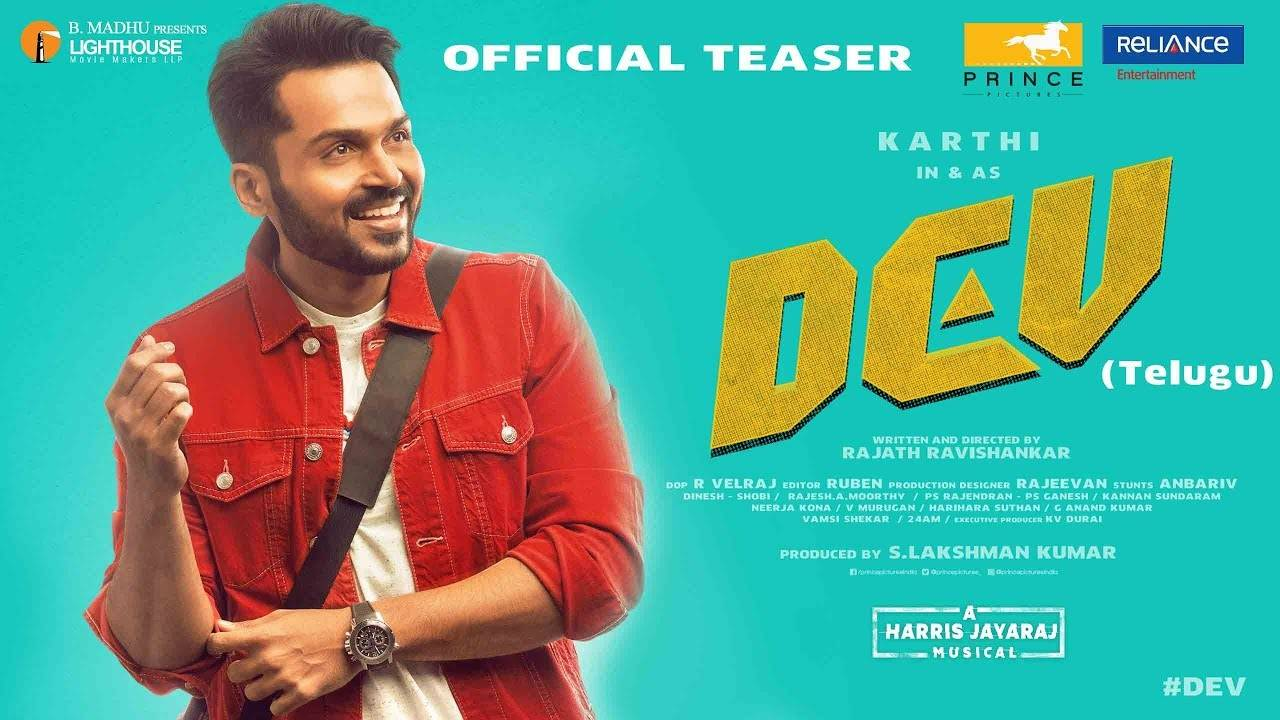 Dev - Official Telugu Teaser