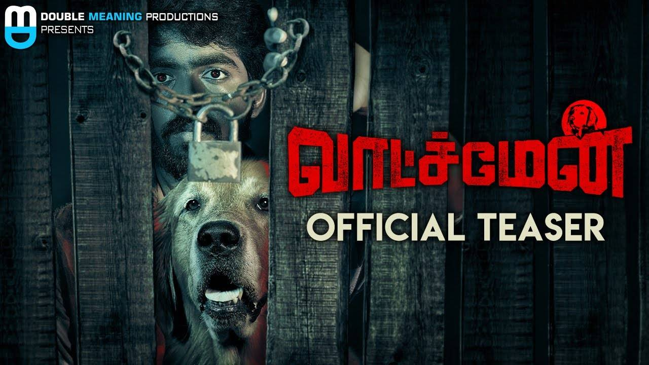 Watchman - Official Teaser