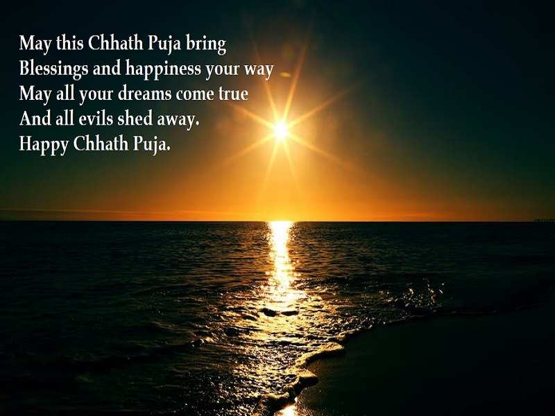 chhath puja 2018 wishes images quotes status photos sms messages wallpaper pics and greetings times of india