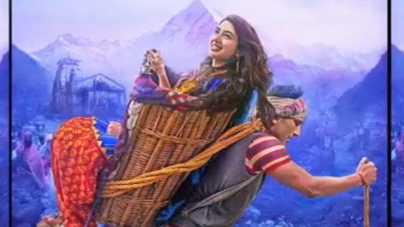sara-ali-khan-sushant-singh-rajput-groove-on-saif-ali-khans-ole-ole-song