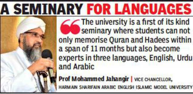 Harmain Sharifain will be first Islamic university to introduce