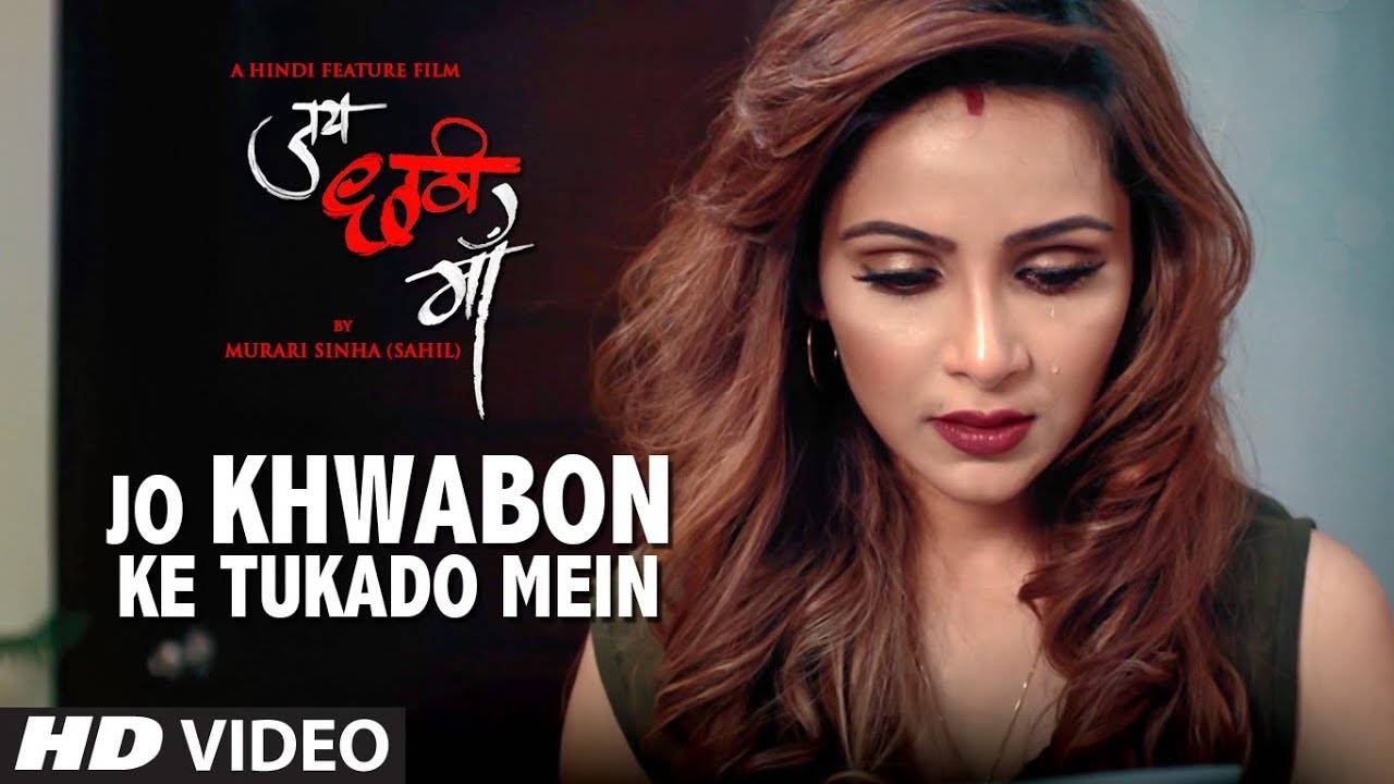 Jai Chhathi Maa | Song - Jo Khwabon Ke Tukado Mein | Hindi Video Songs -  Times of India