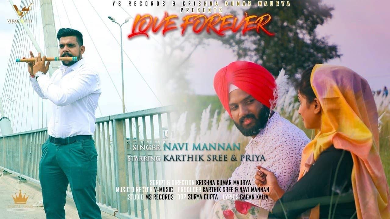 Latest Punjabi Song Love Forever (Teaser) Sung By Navi Mannan