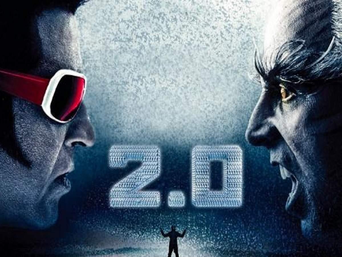 2 0 release date in india in hindi