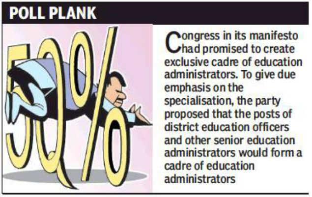 school principals: Punjab to appoint 50% principals directly