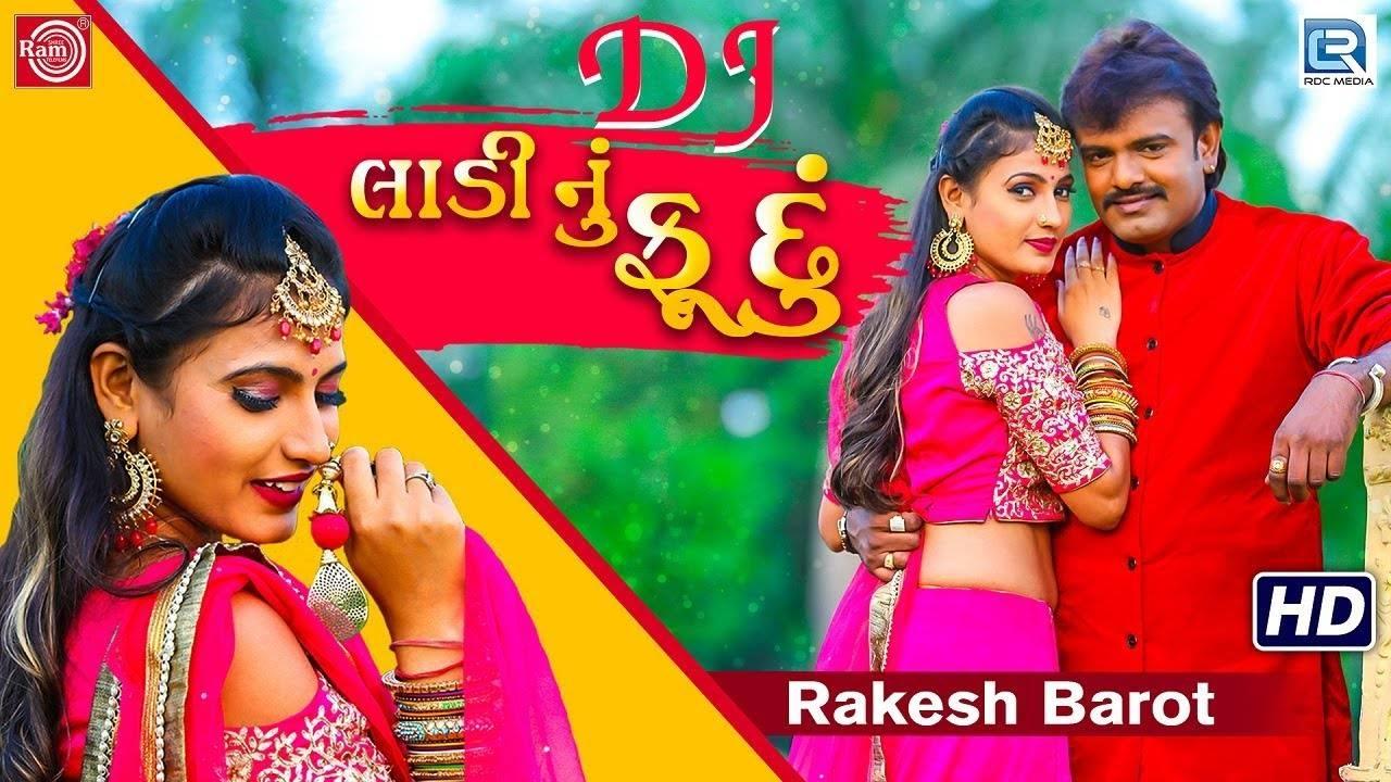 Latest Gujarati Song Dj Ladinu Fudu Sung By Rakesh Barot   Gujarati Video  Songs - Times of India