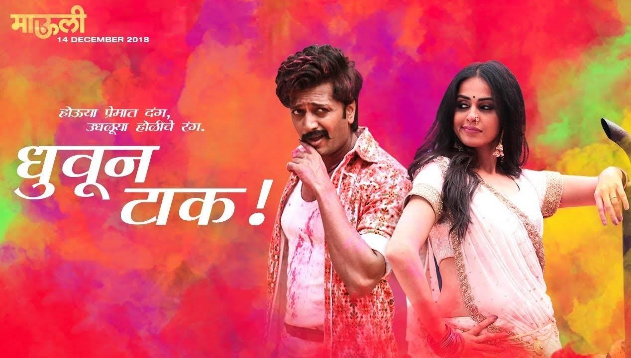 mauli marathi movie