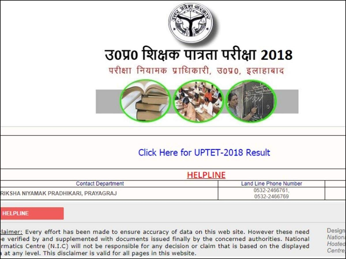 UPTET 2018 result link now available @ upbasiceduboard gov