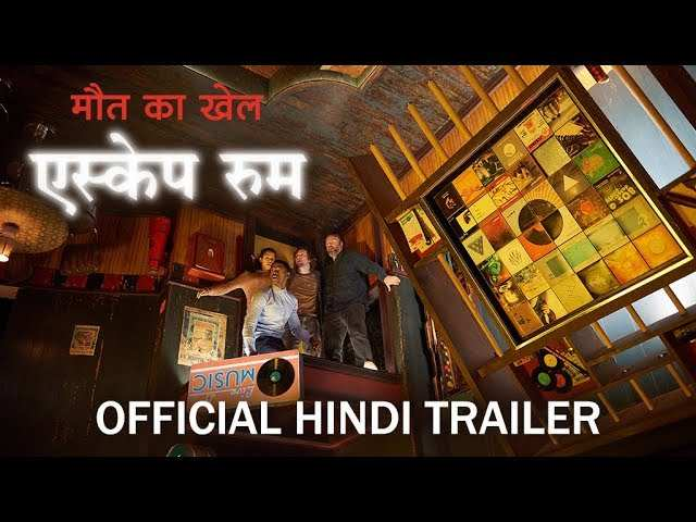 Escape Room - Official Trailer (Hindi)