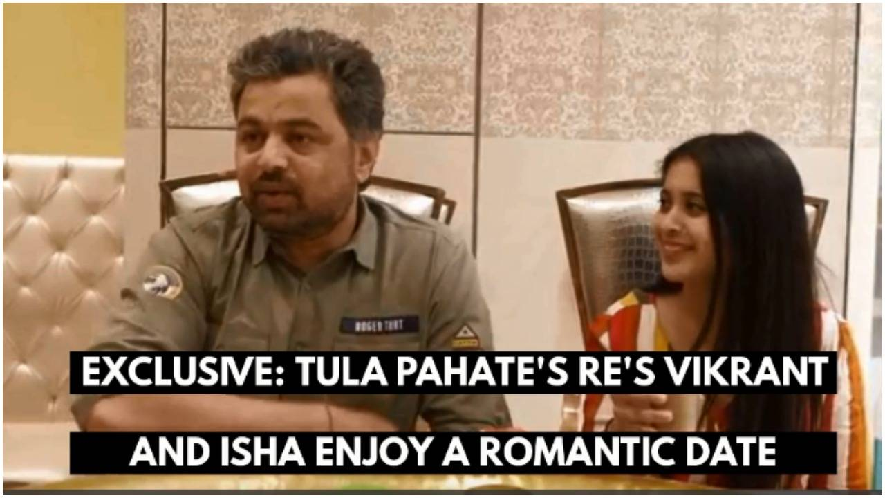 Exclusive: Tula Pahate Re's Vikrant and Isha enjoy a romantic Date