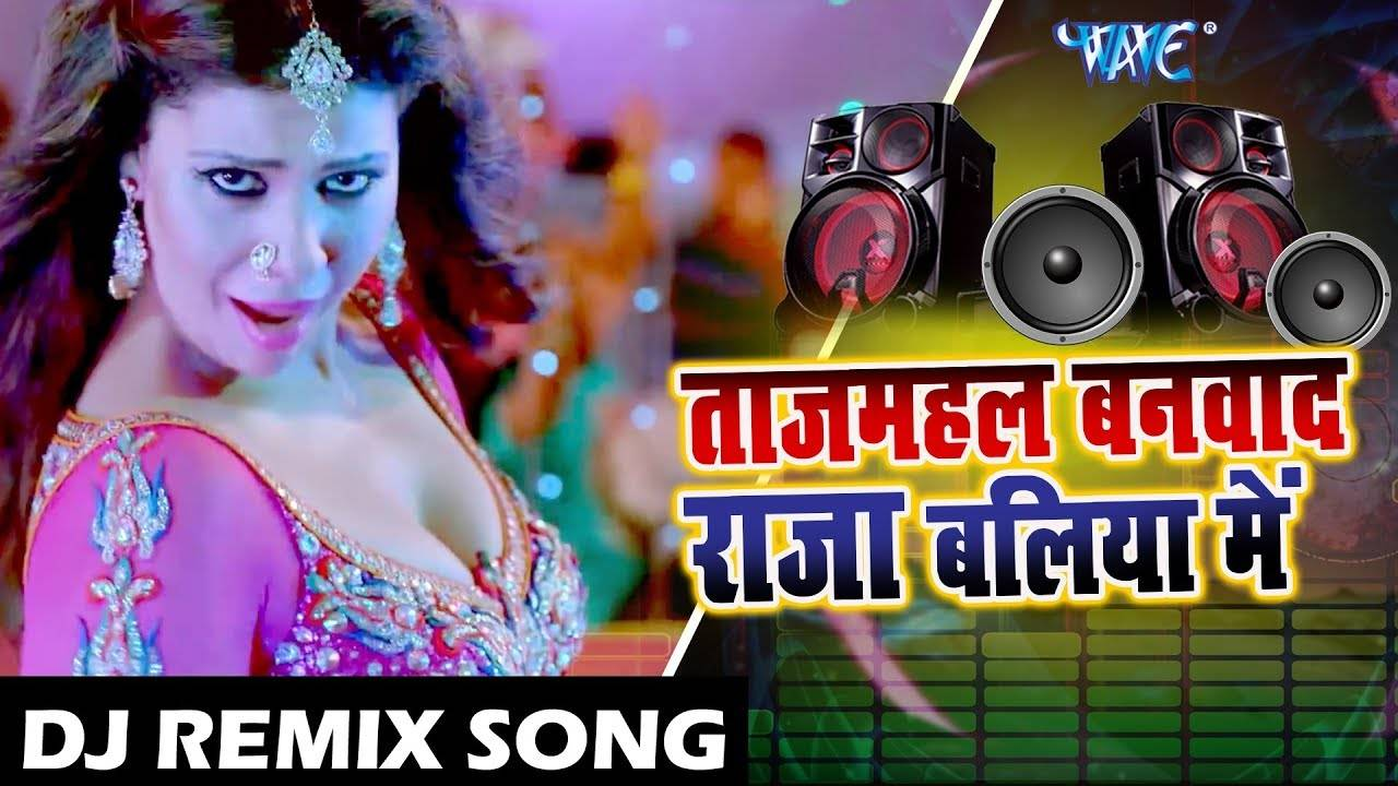 Saugandh | Song (DJ Remix) - Tajmahal Banwada Raja Baliya Me