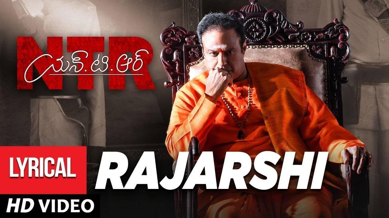 NTR Biopic | Song - Rajarshi