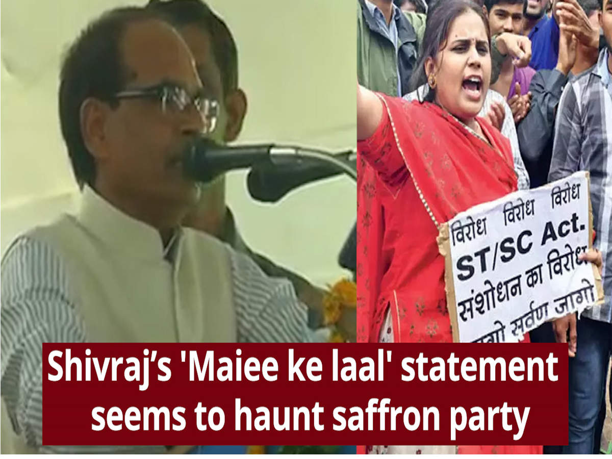 shivrajs-maiee-ka-laal-statement-seems-to-haunt-saffron-party