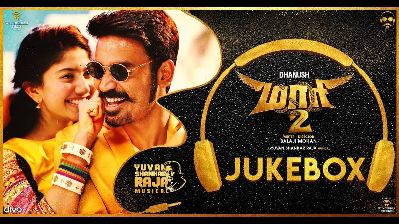 pk movie free download in tamilrockers