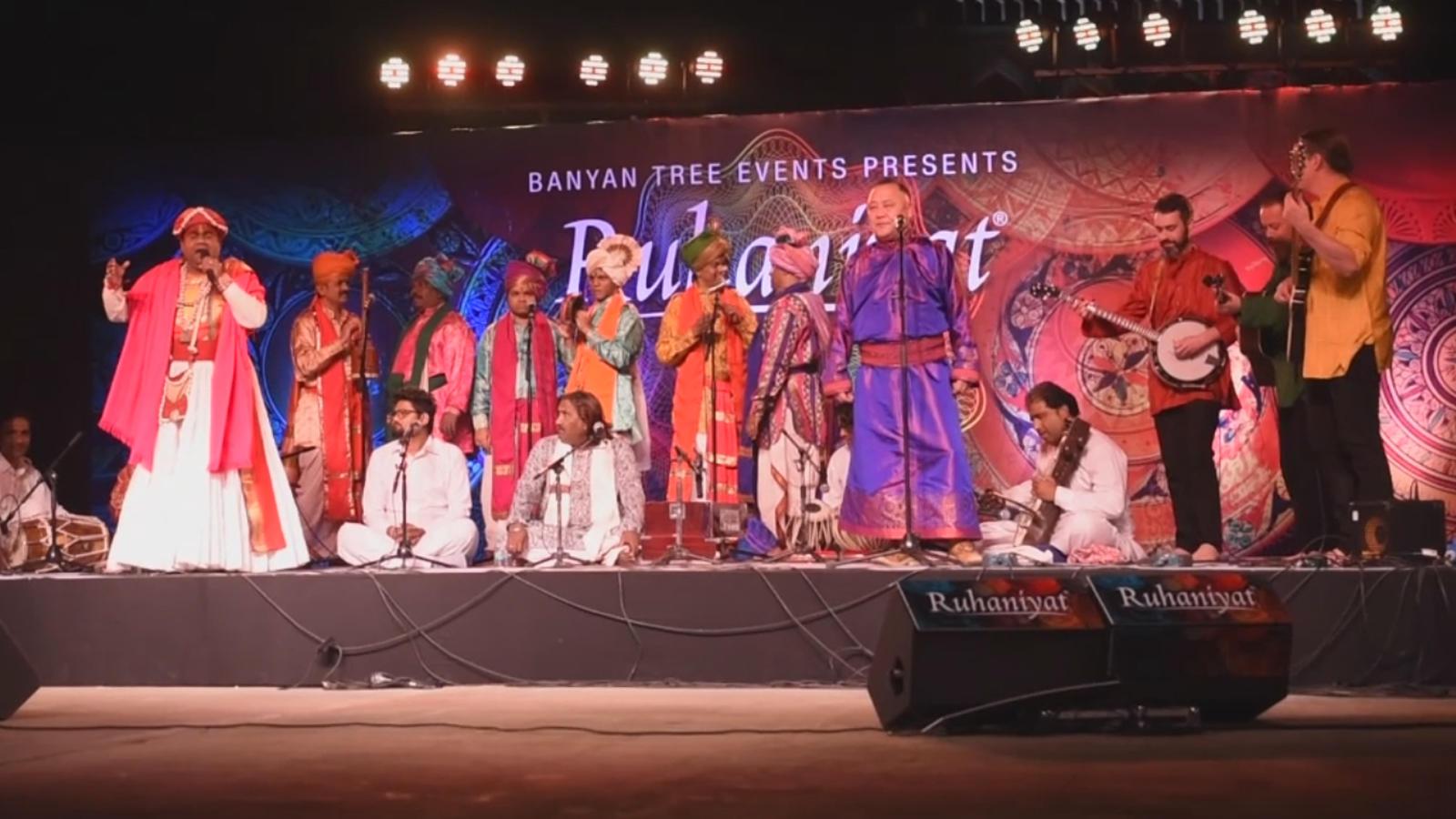 ruhaniyat sufi music