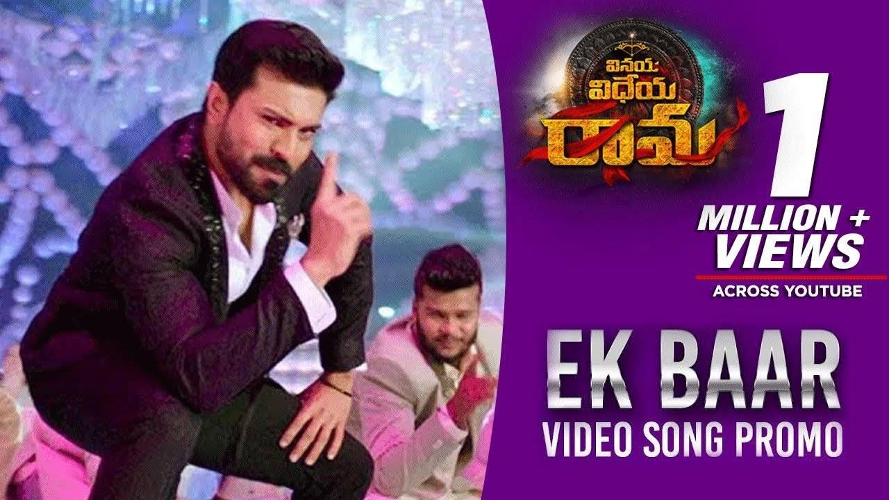Vinaya Vidheya Rama | Song Promo - Ek Baar | Telugu Video Songs - Times of  India