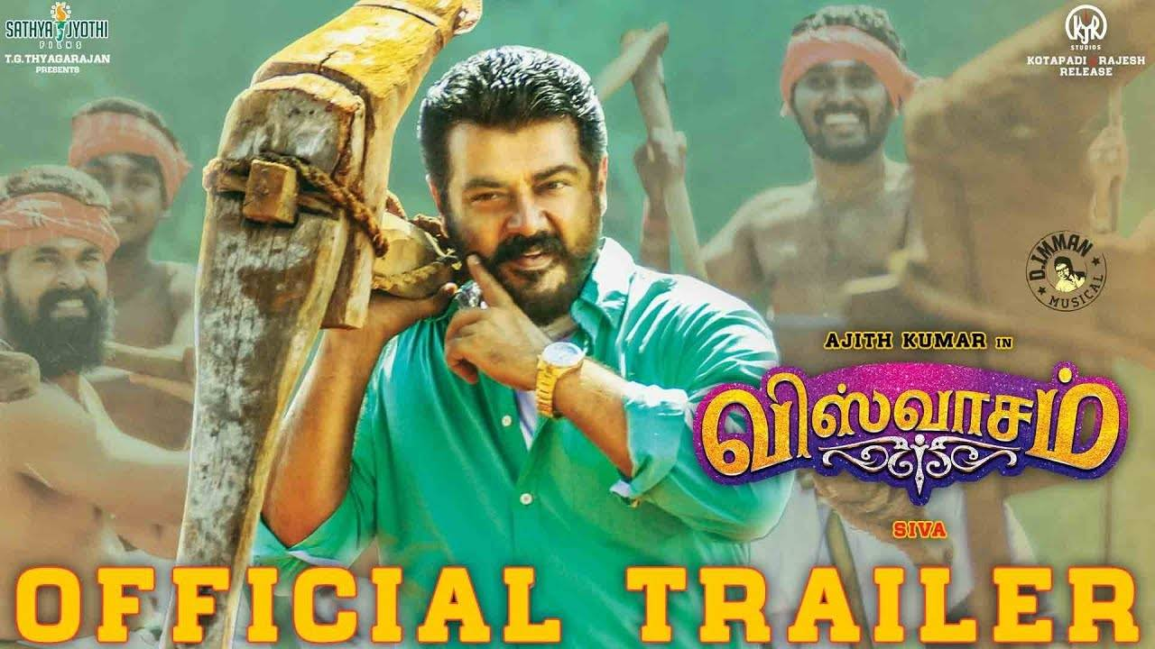 Viswasam - Official Trailer