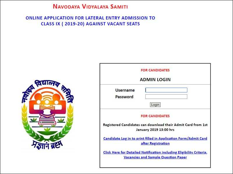 Navodaya Vidyalaya Exam 2019: Admit card released for Class 9