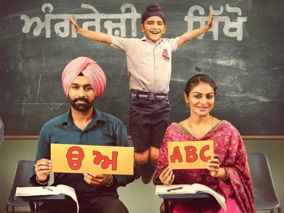 Uda Aida Trailer The Neeru Bajwa And Tarsem Jassar Starrer Tells Us That Sometimes Dreams Come At A Cost Punjabi Movie News Times Of India