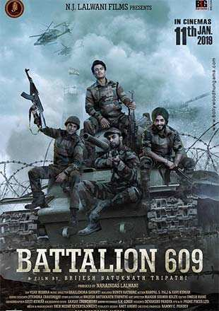 Battalion 609 Movie: Showtimes, Review, Songs, Trailer